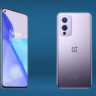 How Oneplus 9r Made Me A Much Better Sales